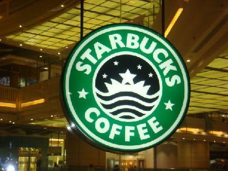 おまけとしてサウジアラビアのスターバックスのロゴ